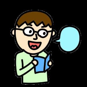 20170604_115955620_iOS-300x300 代読(吹き出しあり)・学習障害・読み障害支援