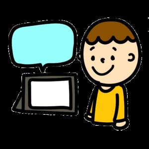 20170605_081103848_iOS-300x300 音声読み上げ・学習障害・支援・テクノロジー