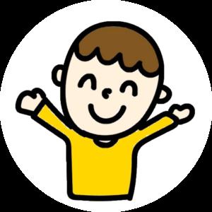 20170630_095405000_iOS-300x300 男の子(うれしい)・教育・子育てイラスト