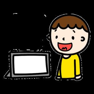 20170705_064808433_iOS-300x300 テクノロジー支援。学習障害