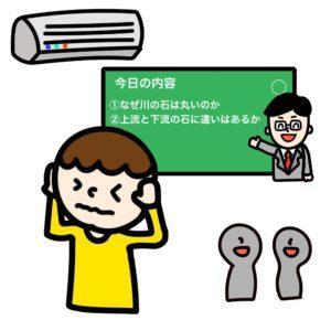 20170731_130929000_iOS-300x300 聴覚過敏、先生の話に集中できない、吹き出しなし