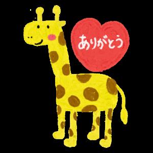 20170821_132126553_iOS-300x300 クレヨンタッチの動物イラストをたくさん更新しました