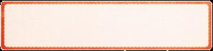 20171217_123142000_iOS-9-300x72 細長枠縫い目 オレンジ