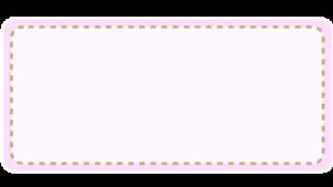 20180102_050153000_iOS-19-300x169 ミニ枠 縫い目風 ピンク