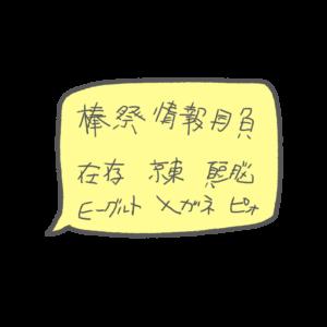 20180330_060802129_iOS-300x300 書字の困難さ 特徴
