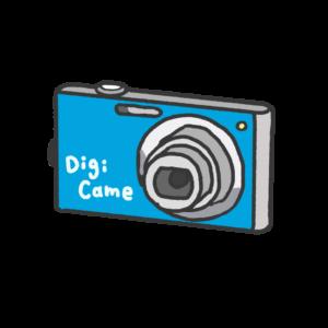 IMG_5030-300x300 デジカメ 文字付