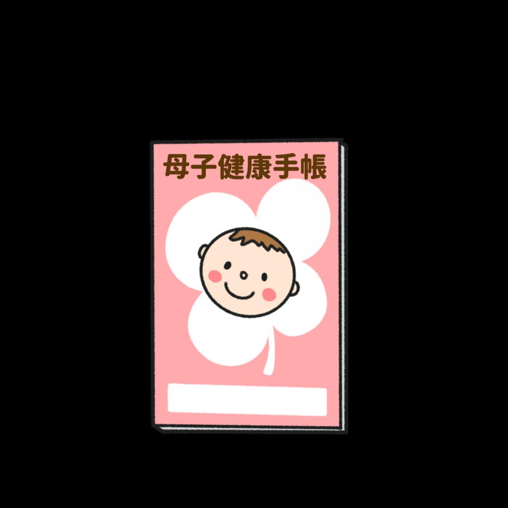20190521_084346000_iOS-1024x1024 医療関係イラスト