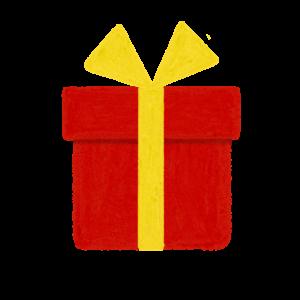 20201208_125353772_iOS-300x300 プレゼント ©Atelier Funipo