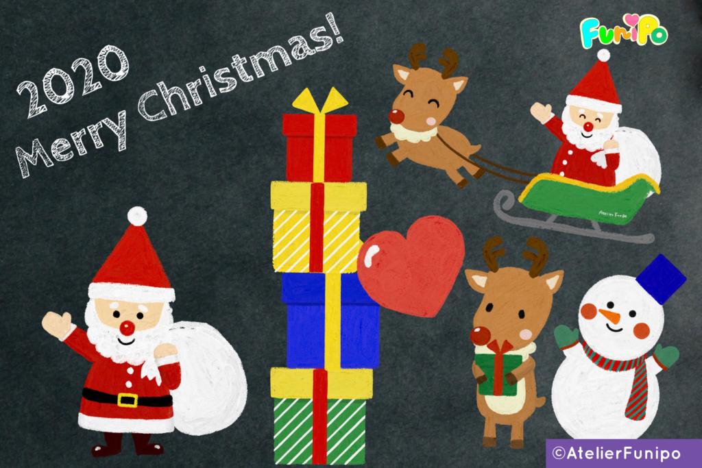 20201210_095217063_iOS-1024x683 クリスマスのイラストを127種類公開しました!