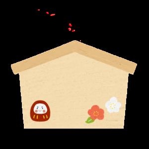 20201224_103042839_iOS-150x150 お家でも学校でも楽しめる♪かわいいお正月イラストを公開しました!