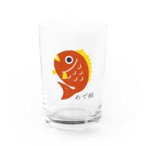 -300x300 めでたいグラス