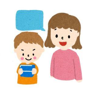 02-ゲームをやめさせやいときのイラスト-300x300 子どもにゲームをやめるように声掛けをするイラスト ©Atelier Funipo