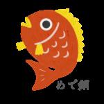 20210104_040821751_iOS-150x150 Atelier Funipo 公式グッズはじめました