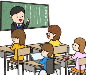 -300x264 インクルーシブな教室イラスト