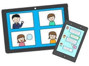 -300x225 オンライン授業・オンラインでのコミュニケーションイラスト